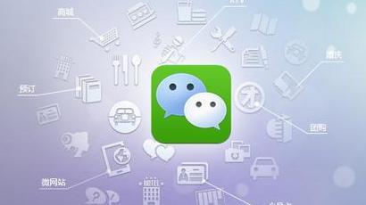 如何利用微信公众号开展营销?