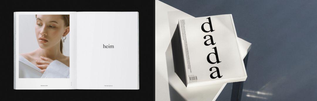 極簡主義_2020年平面設計趨勢分析_高瑞品牌