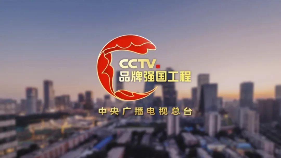 www.cctvxc.com
