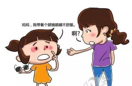 云镜台:孩子近视却不敢说?快用这7招来辨别真假近视!