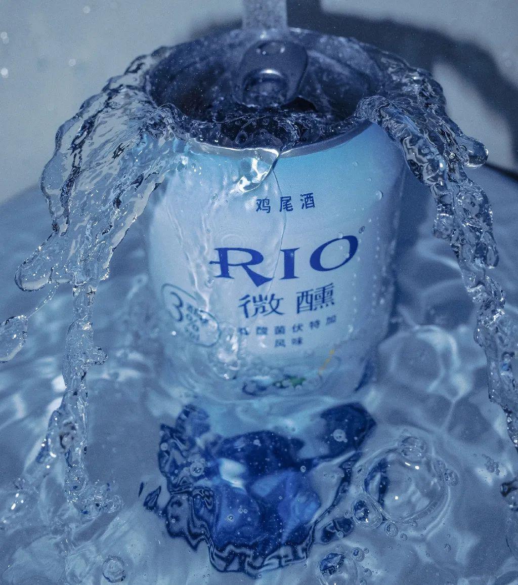 RIO雞尾酒3度微醺系列包裝設計_伏特加味_高瑞品牌
