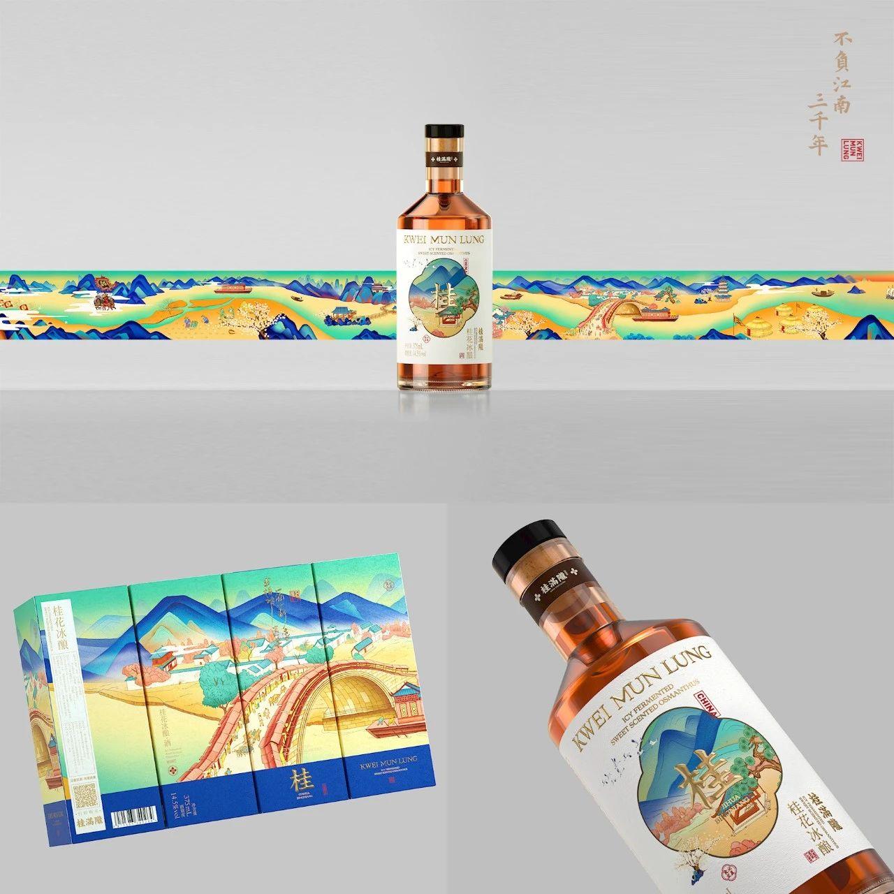 國潮風包裝設計桂花冰釀_高瑞品牌_北京包裝設計公司