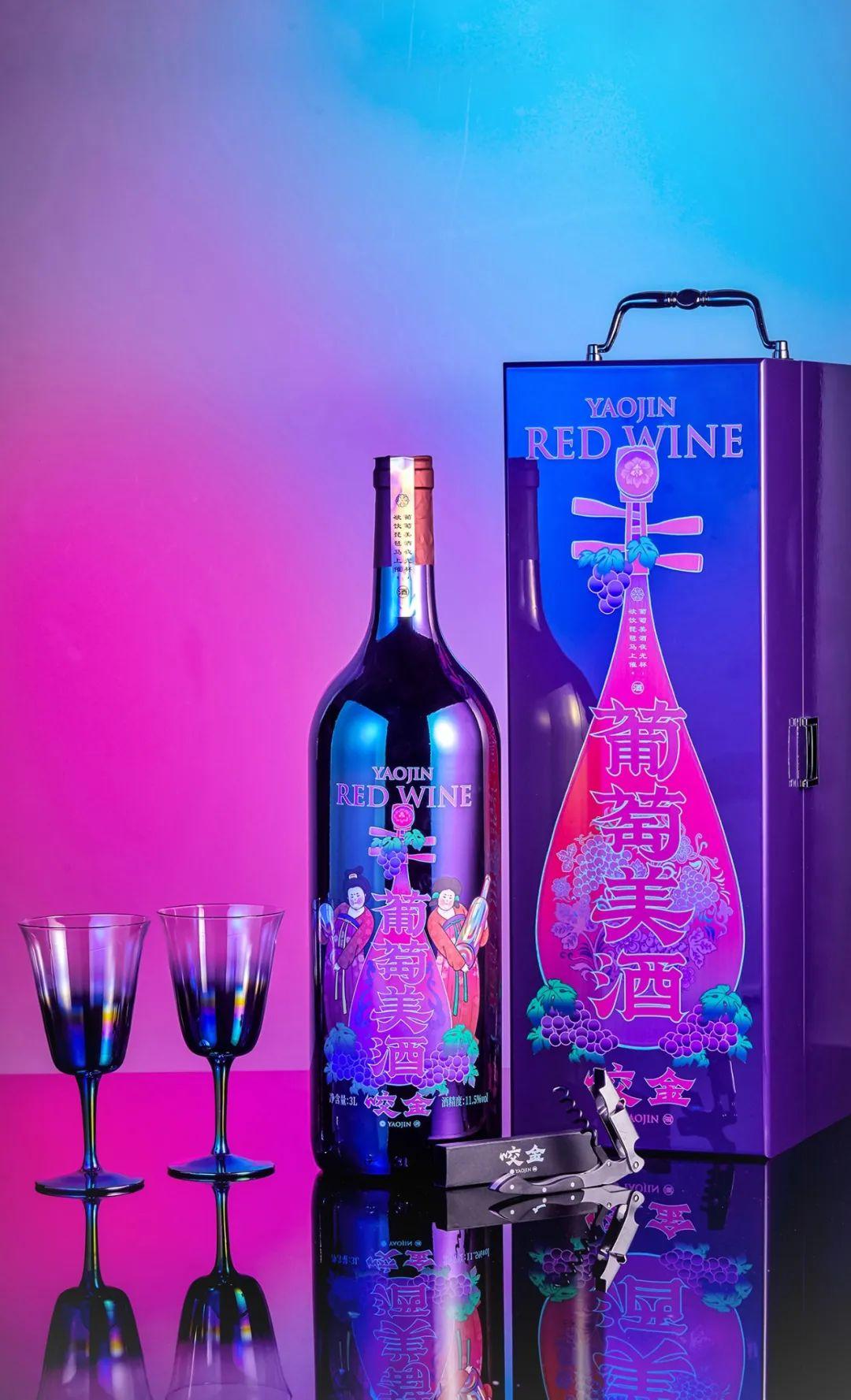 國潮風包裝設計葡萄美酒_高瑞品牌_北京包裝設計公司