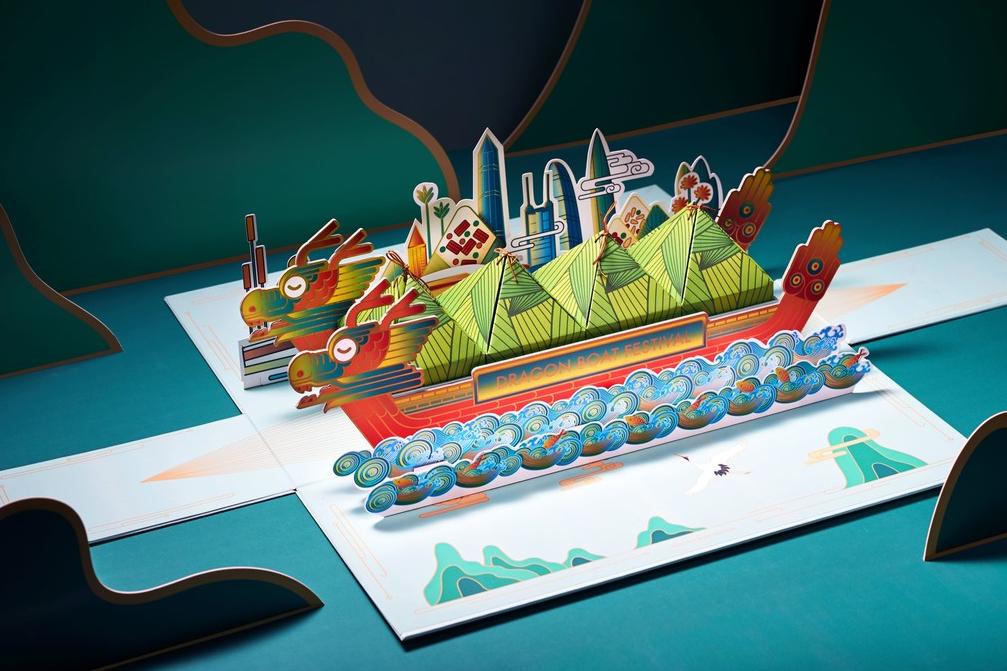 龙舟外形礼盒包装细节_创新国潮风_高瑞品牌_北京包装设计