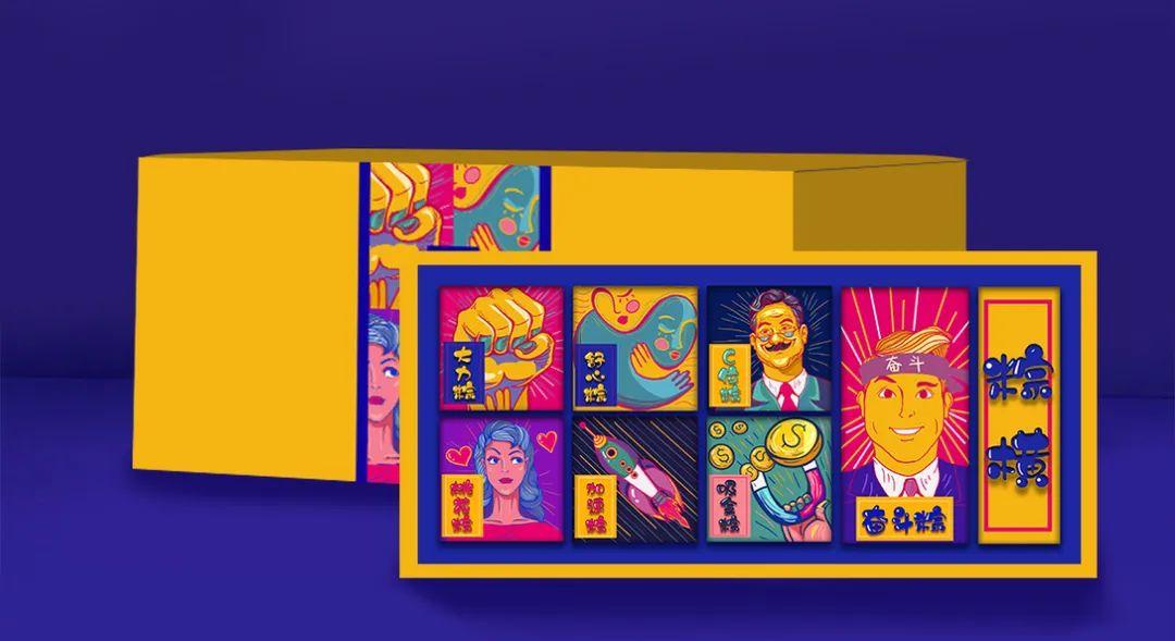 端午粽子礼盒包装产品插画_新潮现代风_高瑞品牌_北京包装设计