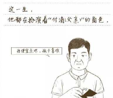 文案精选:关于父亲节的唯美句子,还不去发微信朋友圈?