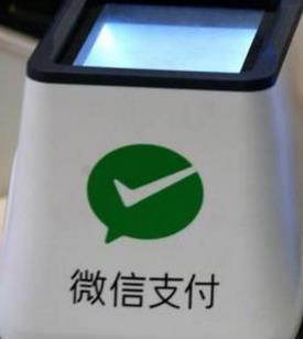 没有绑定银行卡怎么找回微信支付密码?