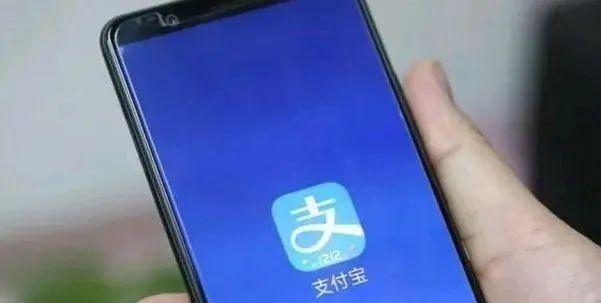 如何防止手机丢失后微信支付宝里的钱被盗?