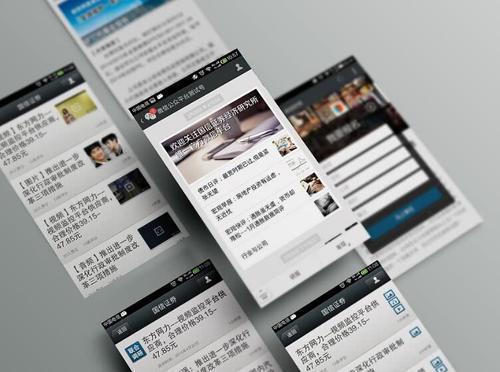 如何把酒店微信微信公众号运营好?酒店微信微信公众号怎么推广?