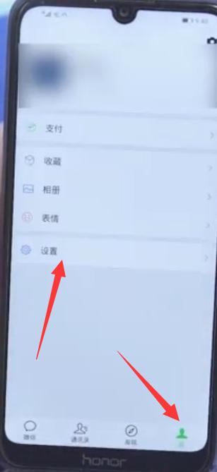 微信不能播放视频怎么办?