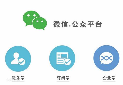 企业微信上的客户如何迁移到个人微信上?企业微信如何查询员工聊天?