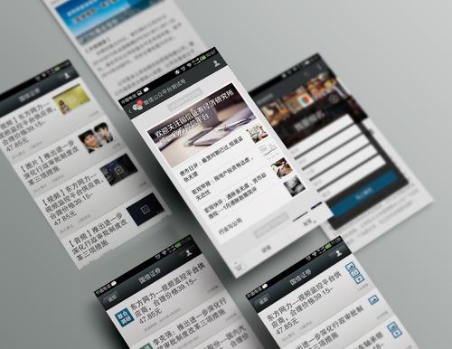 微信公众号运营:怎样做到精准营销?