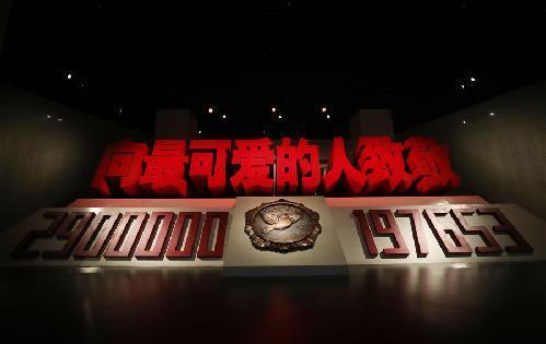 祖国·正义·和平纪念馆抗美援朝 第1张