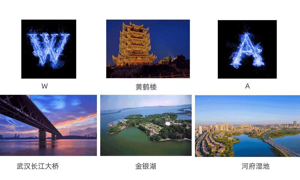 武漢市第十一屆運動會會徽設計創意元素_高瑞品牌