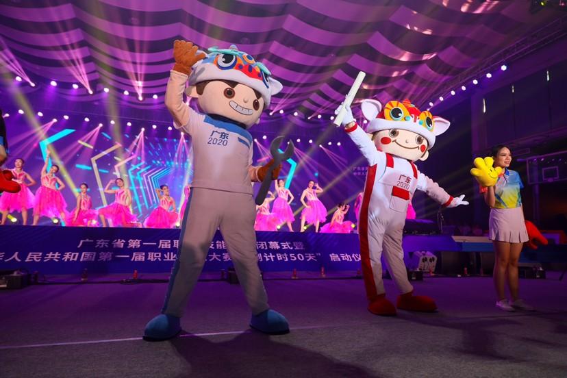 第一屆全國職業技能大賽吉祥物人偶_高瑞品牌