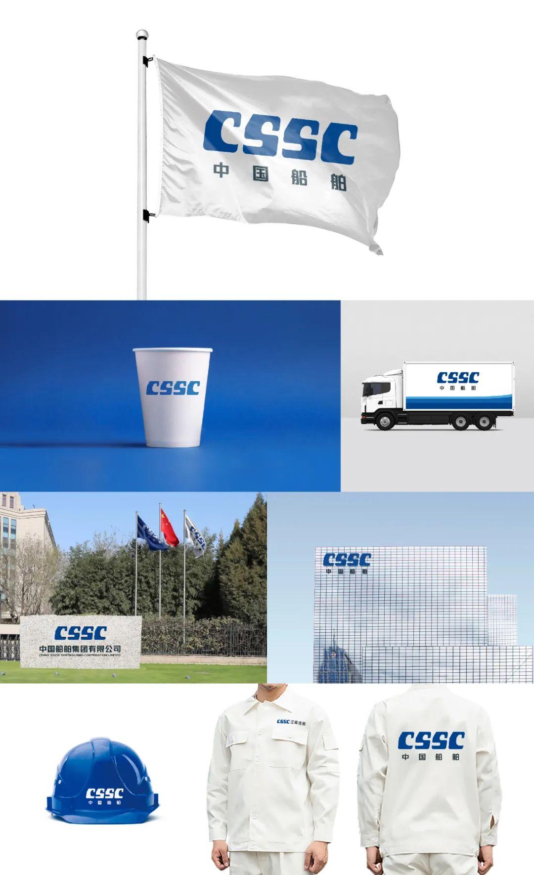 中國船舶集團新LOGO設計應用效果_高瑞品牌