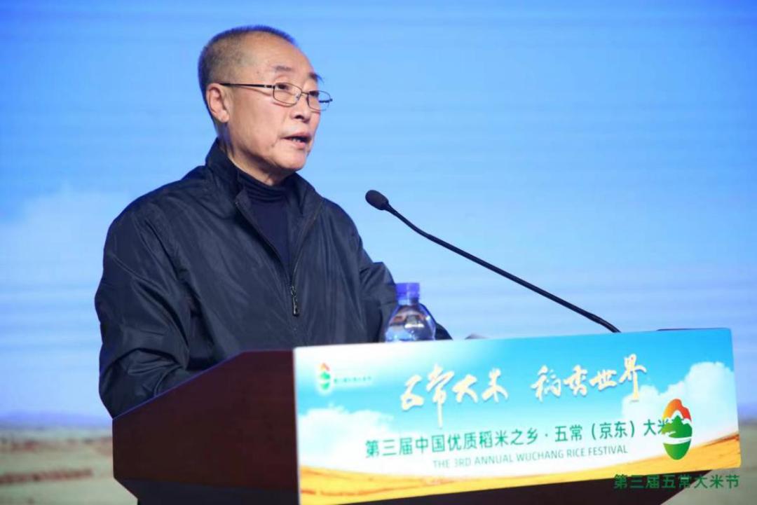 黑龍江省人民政府原省長張左己_高瑞品牌