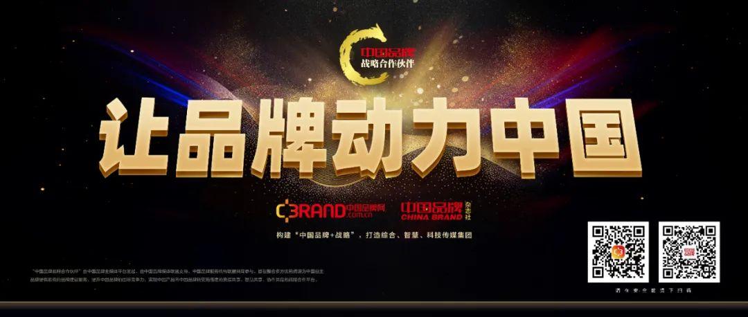 让品牌动力中国展板_高瑞品牌